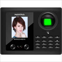 Biometric Face Access Control