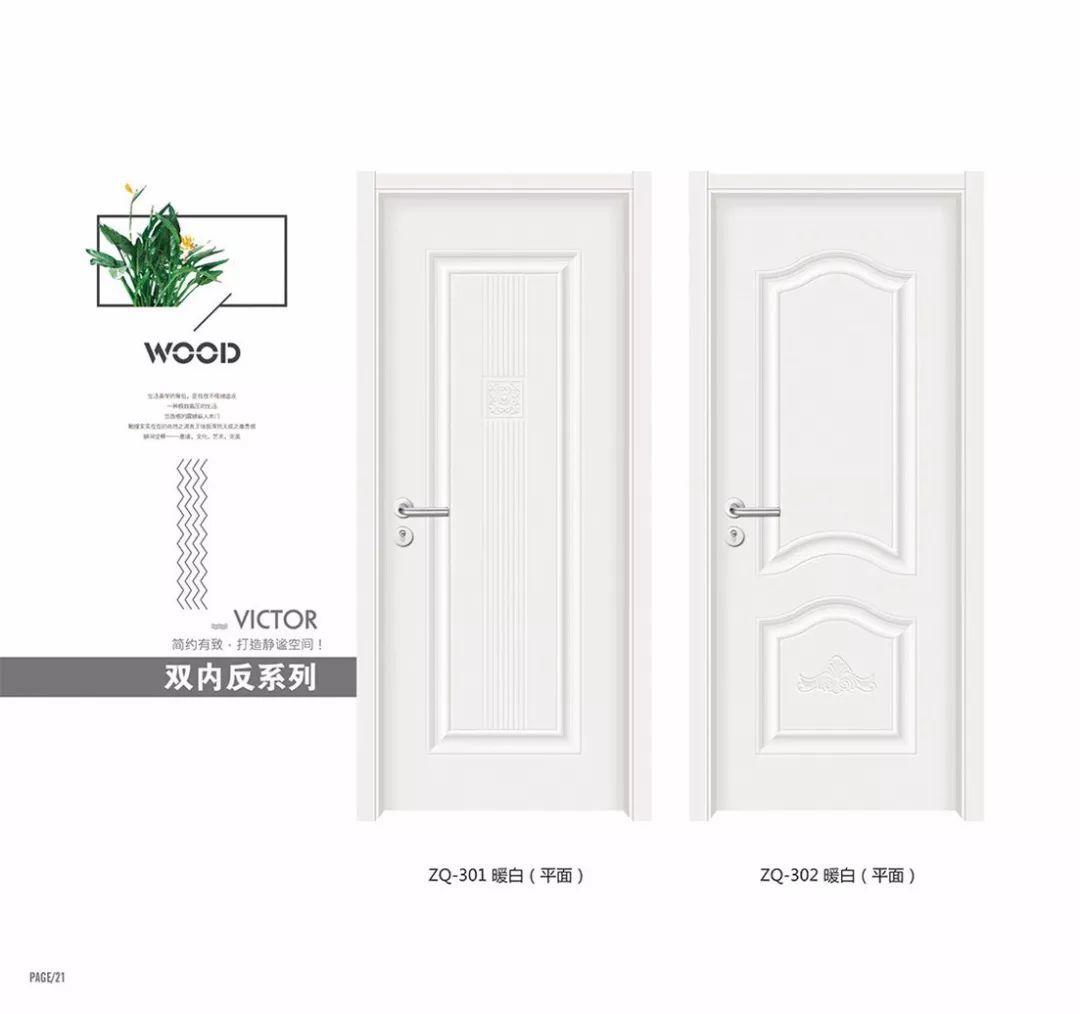Mould Door Design White Primed Door