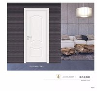 MDF Interior HDF Molded Door White Primer Door