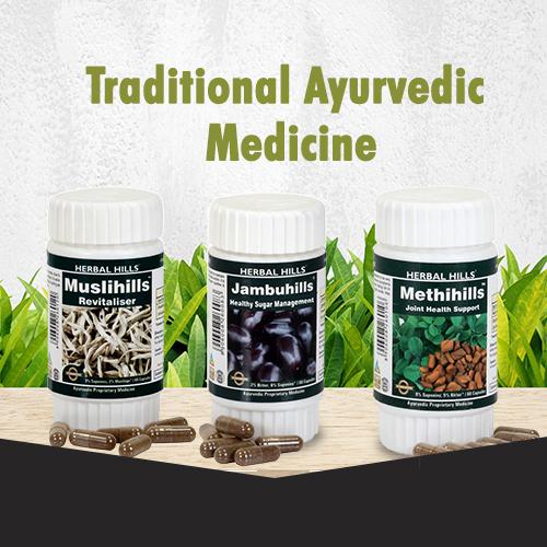 Ayurvedic Herbal Medicines - Tablets & Capsules