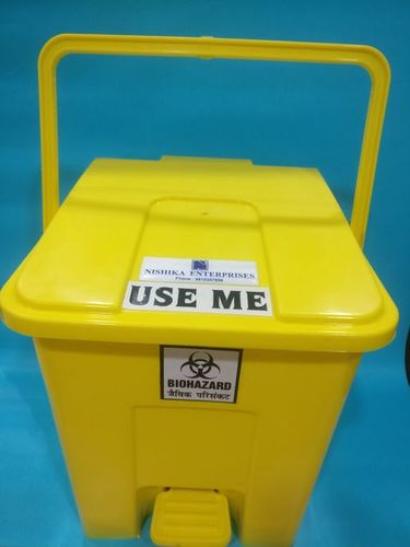 Smart Series Foot Opereted Dustbin