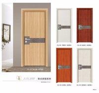 mdf moulded door for living room bedroom