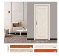 Cheap Molded Wooden Doors