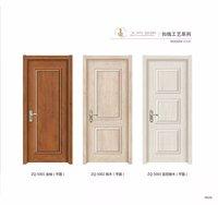 Molded Wooden Doors interior room door