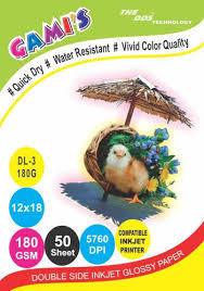 12X18 180 GSM inkjet paper price