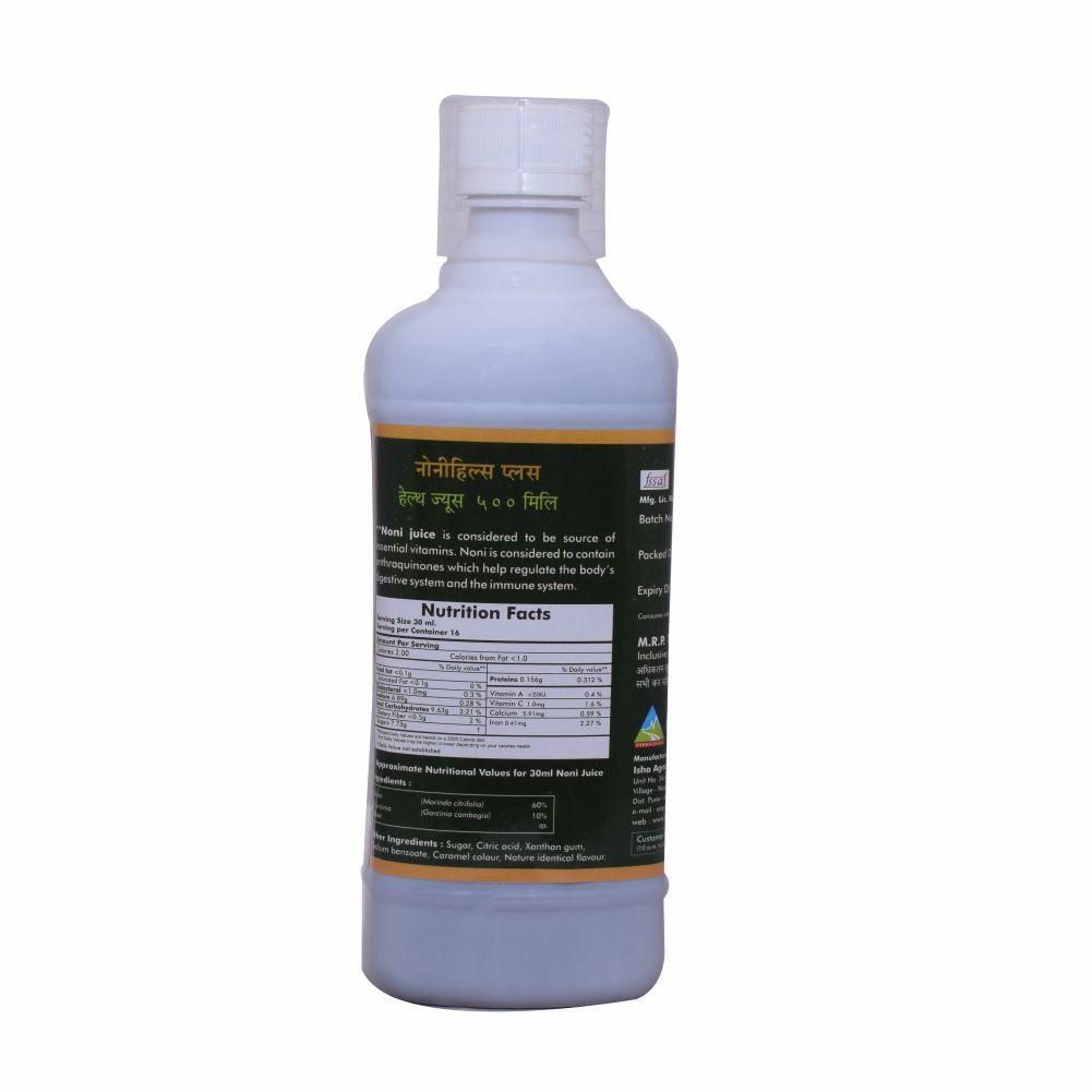 Organic Noni Juice  - Energy Booster Juice