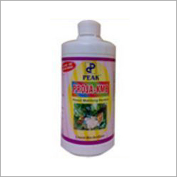Agricultural Fertilizers