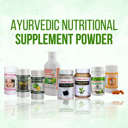 Herbal Ayurvedic Dietary Nutritional Supplements