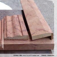 Fashion Forward Scene  Wood Cornice Moulding