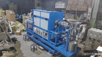ROTARY RETORT OXIDATION AND REDUCTION FURNACE