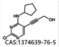 Palbociclib intermediate 1374639-76-5