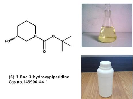 (S)-1-Boc-3-hydroxypiperidine 143900-44-1