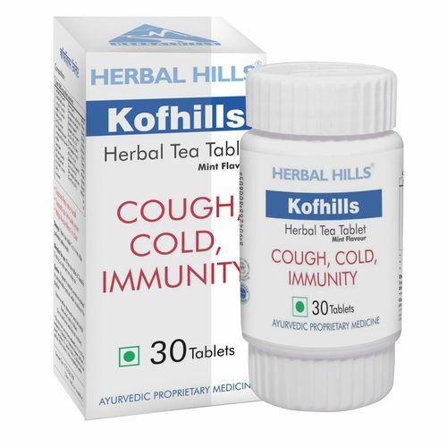 Herbal Ayurvedic Tea - Cough & Cold Diabetes & Weight Management
