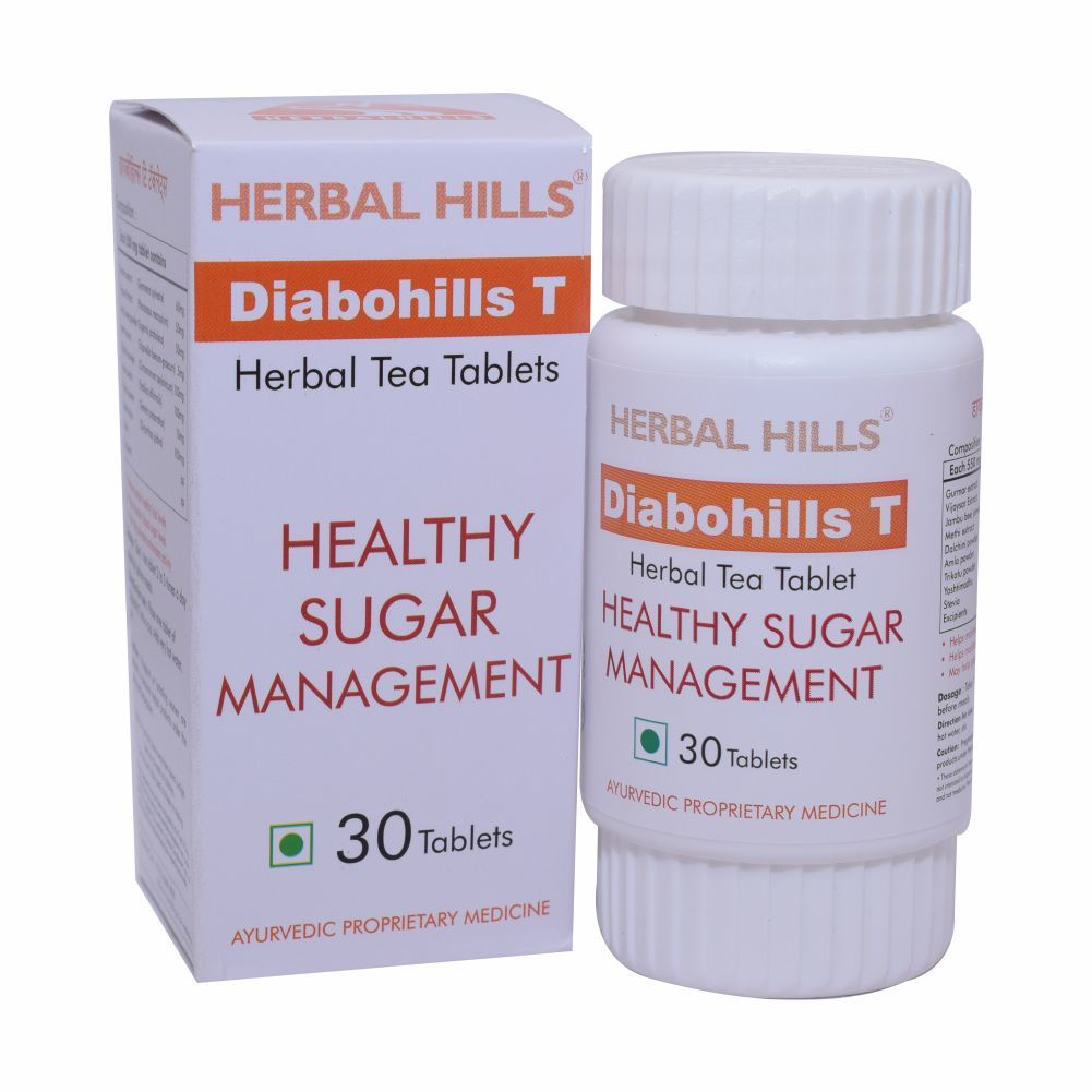 Herbal Tea Tablet - Cough, Cold and Immunity