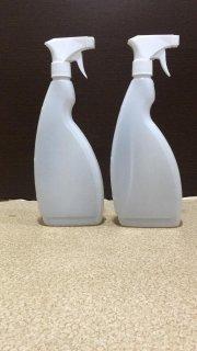 Plastic Spray Bottle 750ml