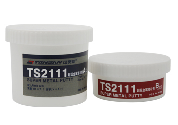 Metal Rebuilding Putty