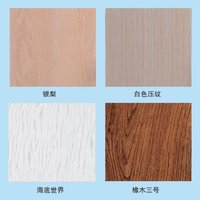 engineered skirting wood moulding