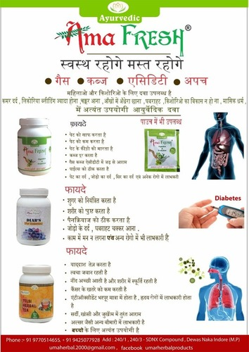 Uma Herbal Products Benefit