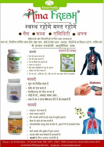 Ama Fresh Herbal Products (benefits)