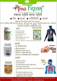 Ama Freash Herbal Products (benefits)