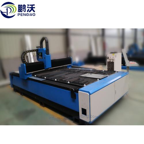 3000W Fiber Laser Cutting Machine