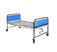 Hospital Manual Bed Single Crank