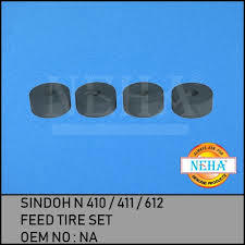 Feed Tire Set
