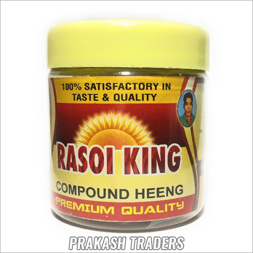 50 GM Rasoi King Compound Hing