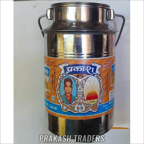 500 GM Prakash Bandhani Hing Steel Box
