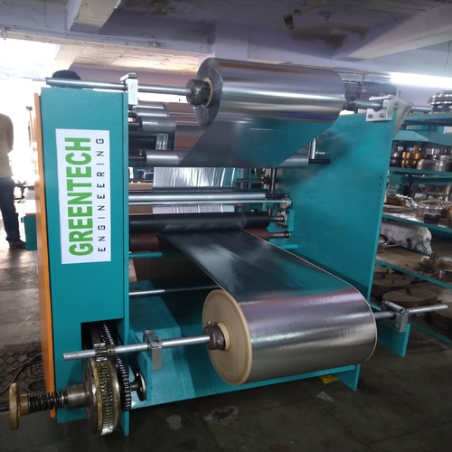 Paper Roll Lamination Machine