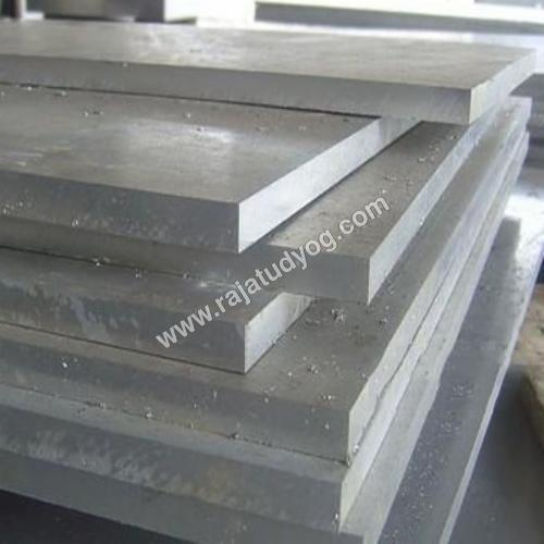8011 Aluminum Sheet