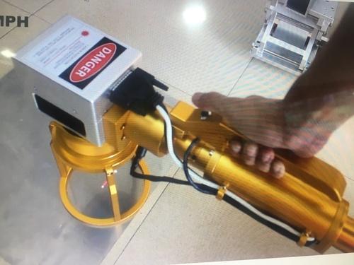 Handheld Laser Marking Machine