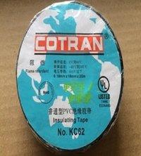 PVC Electric Tape Cotran KC62