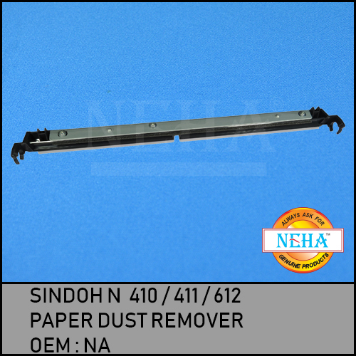 PAPER DUST REMOVER
