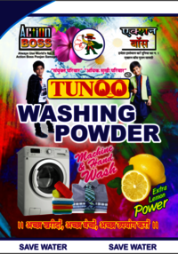 TUNOO WASHING POWDER M.R.P. 2/-