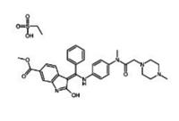 Nintedanib ethanesulfonate salt 656247-18-6
