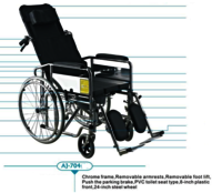 Hospital Wheel Chair