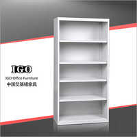 Open Shelf Metal Cupboard