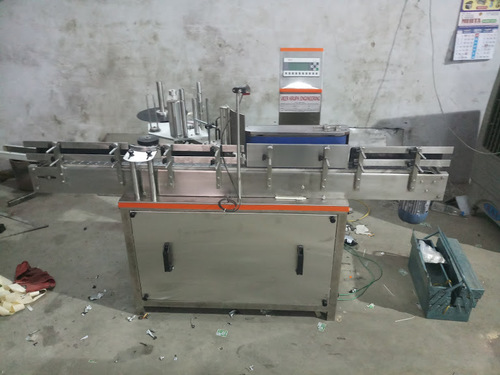 Automatic Vial Sticker labling machine