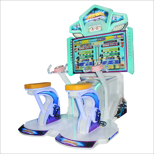 Happy Riding Arcade Game Machine