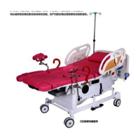 Hospital Operation Theater Table