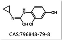 Lenvatinib intermediate 796848-79-8  (Z)-N-(2-chloro-4-hydroxyphenyl)-N-cyclopropylcarbamimidic acid