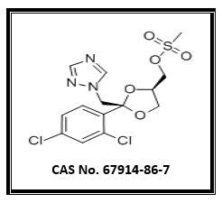 Itraconazole Intermediate