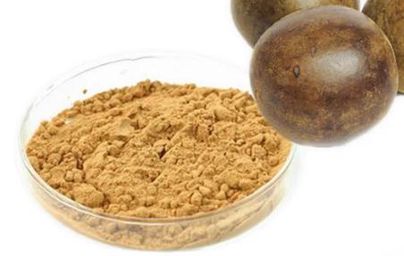 Instant Drink Powder Monk Fruit