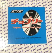 KYK Tungsten Carbide Tipped Circular Saw  Blade