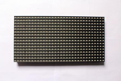Leyard P10 Full Color LED Module