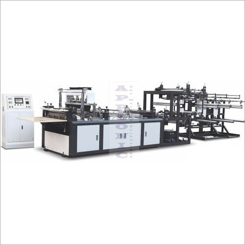 Zipper Bag Making Machine/ Zipper Lock Machine