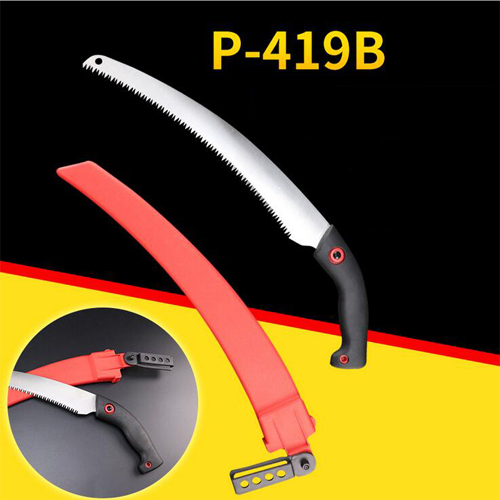 P-419B Portable Garden Pruning saw