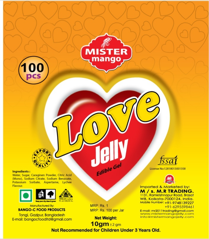 Mixed Flavour Jelly