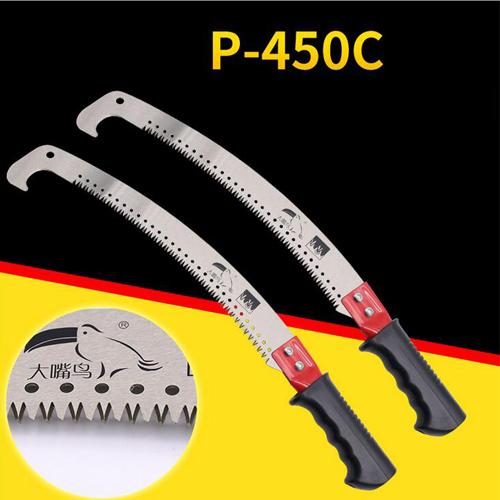 P-450c Portable Garden Pruning Handsaw